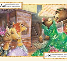 Ballroom Bonanza_ Alpaca, Bears by Nina Rycroft