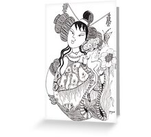 The Empress and the tiger cub 569 views Greeting Card
