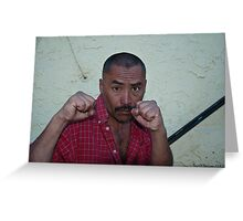 """"""" I will fight for you """". Greeting Card"""