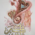 'Intention of the Heart'- Allah Akbar by Shaida  Parveen