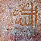 'Kindness' - Allah Akbar by Shaida  Parveen