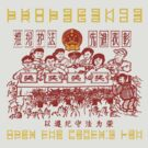 Propaganda - Obey the Party's Law (Red & Yellow Print) by L- M-K