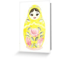 Russian Doll Yellow Greeting Card