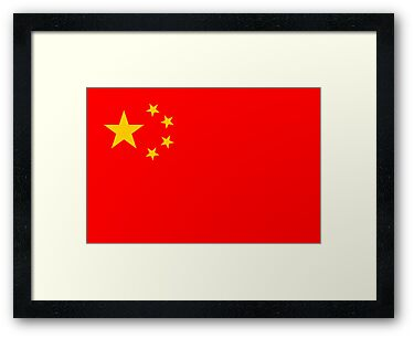 China, national id by AravindTeki