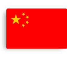 China, national id Canvas Print