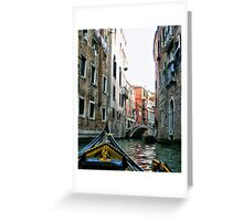 Gondola Ride - Venice  Greeting Card