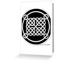 74 - VARIATION ON CELTIC KNOTWORK - DAVE EDWARDS - INK - 1983 Greeting Card