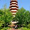 Pagoda at the Nan Tien Temple, Wollongong, Australia by Dave P
