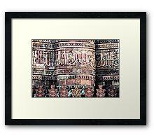 Qutab Minar Framed Print