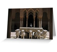 Palace fountain within the Alhambra, Granada, Spain Greeting Card