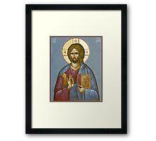 Christ Pantokrator Framed Print