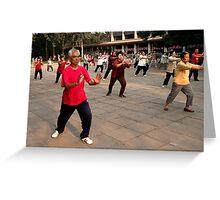 Tai Ji - Beijing, China Greeting Card
