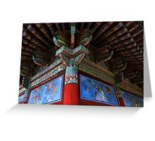 Buddhist Artistry - Seongnam Temple, South Korea Greeting Card