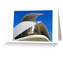 Detail Valencia Opera House Greeting Card