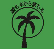 Even Monkeys Fall Out of Trees Japanese Kanji T-shirt by kanjitee