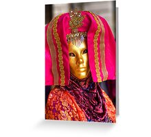 Venice - Carnival  Mask Series 08 Greeting Card