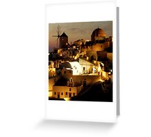 INNER SPACE OUTER BEAUTY  Greeting Card