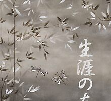 Shogai no tomo (Lifelong Friend) : Japanese Art by soniei