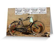 Cruiser bike Greeting Card