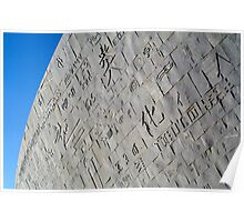 Various Scripts on Facade of Modern Library of Alexandria, Egypt  Poster