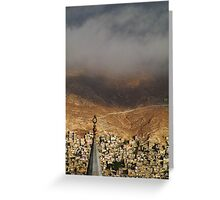 Grey is a colour Greeting Card