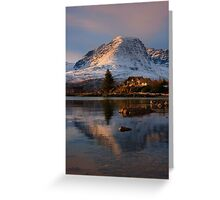 The Applecross Hills reflected in Loch Kishorn, North West Scotland. Greeting Card