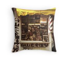Barber Shop on Ross Alley Throw Pillow