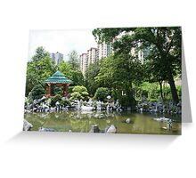 Serenity - My favourite place. Greeting Card
