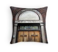 Merging of Faiths Throw Pillow