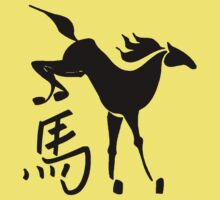 Chinese New Year of The Horse by ChineseZodiac