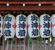 Lanterns Outside Shrine  by jojobob