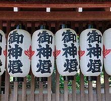 Lanterns Outside Shrine  by jojobob