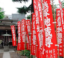 Religious Flags Outside Senso-Ji Temple  by jojobob