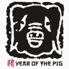Chinese Year of The Pig by ChineseZodiac