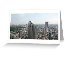 Panarama of Tokyo  Greeting Card