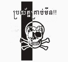 Cambodian Landmine Warning - Black by Fitcharoo