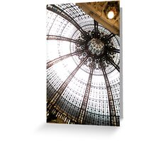 Galeries Lafayette, canopy Greeting Card
