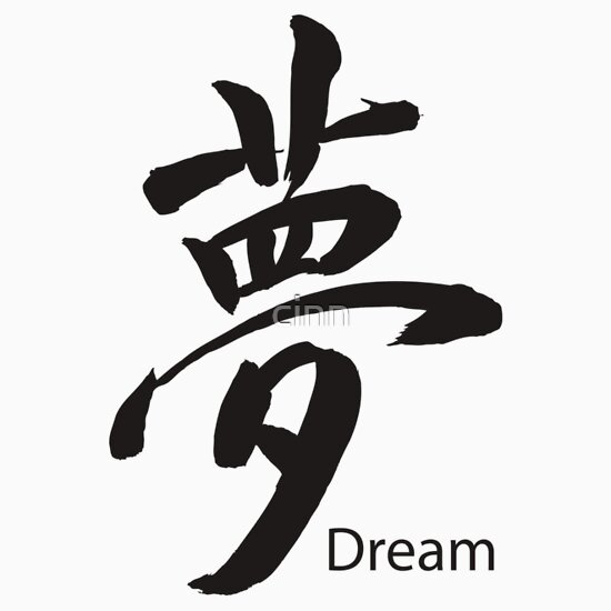 2560x1600 additionally Google Pixels Pros Cons 0174484 furthermore 6712649 Shocker additionally 4368925 Dream Symbol In Kanji Japanese Black Ink further Google Pixel Buds Google Clips And Updated Daydream Vr Announced. on samsung galaxy last