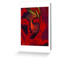 The passion underneath the skin Greeting Card