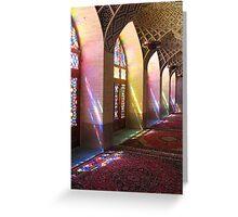 Islamic beauty. Iran Greeting Card