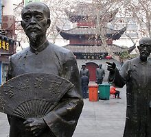 China, 2010, Nanjing, sculpture by DaveLambert