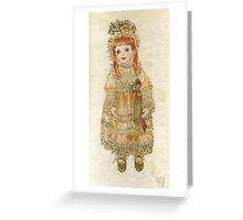 Green boots Greeting Card