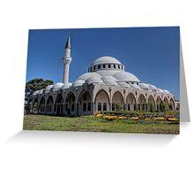 Sunshine Mosque • Melbourne • Victoria Greeting Card