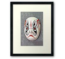 Chinese opera mask Framed Print