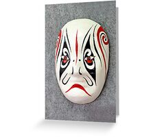 Chinese opera mask Greeting Card