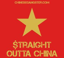 Straight Outta China by Emcee Hao
