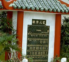 Auyin. Tablet Listing Benefits Of Feng Shui. by cjkuntze