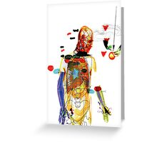 love and gravity 1 Greeting Card