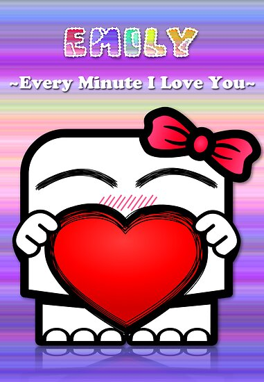 i love you emiliy