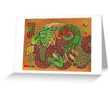 Adversaries II Greeting Card